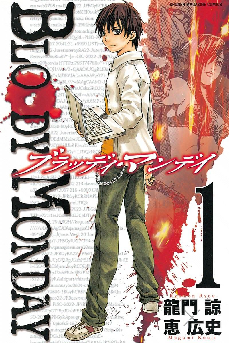 【無料】e-book Japanでブラッディマンデイを試し読みする