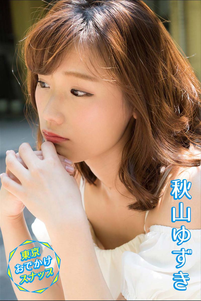秋山ゆずきの画像 p1_13