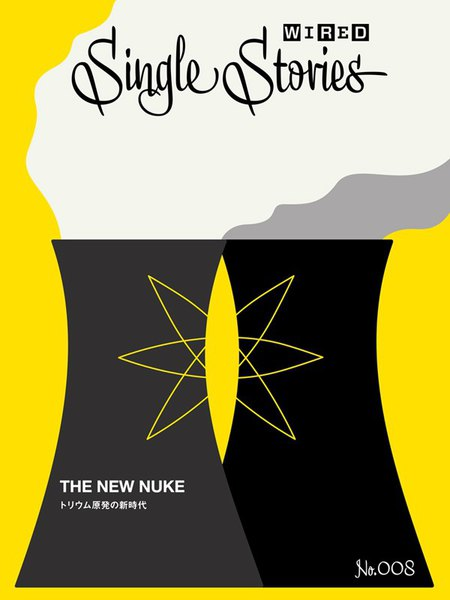 THE NEW NUKE トリウム原発の新時代(WIRED Single Stories 008)
