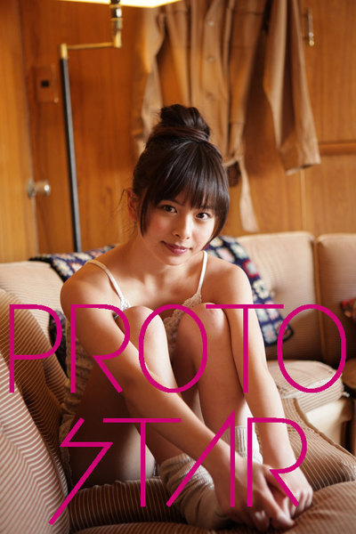 相葉香凛 PROTO STAR vol.4