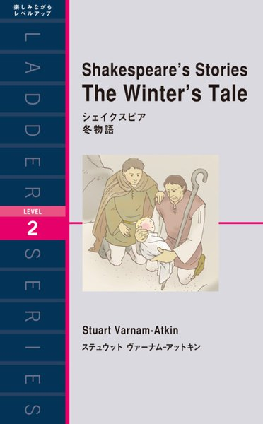 Shakespeare's Stories The Winter's Tale シェイクスピア 冬物語