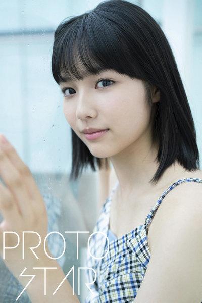 秋田汐梨「PROTO STAR vol.1」デジタル写真集