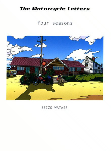 The Motorcycle Letters four seasons - 漫画