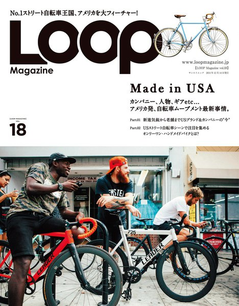 LOOP Magazine vol.18