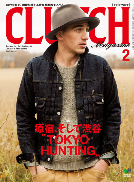CLUTCH Magazine Vol.35