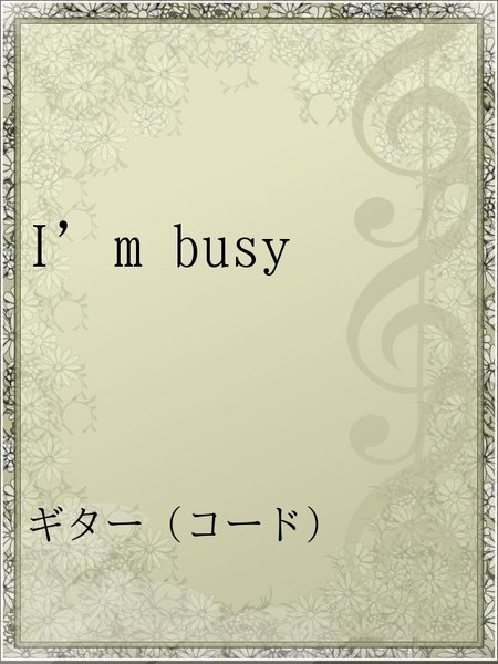 I'm busy
