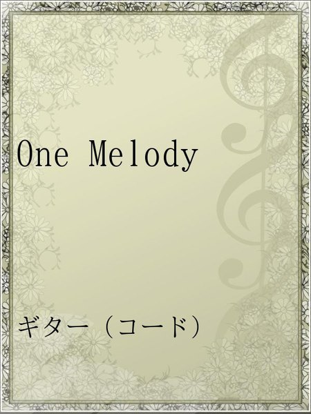 One Melody