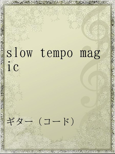 slow tempo magic