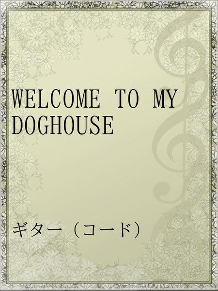 WELCOME TO MY DOGHOUSE