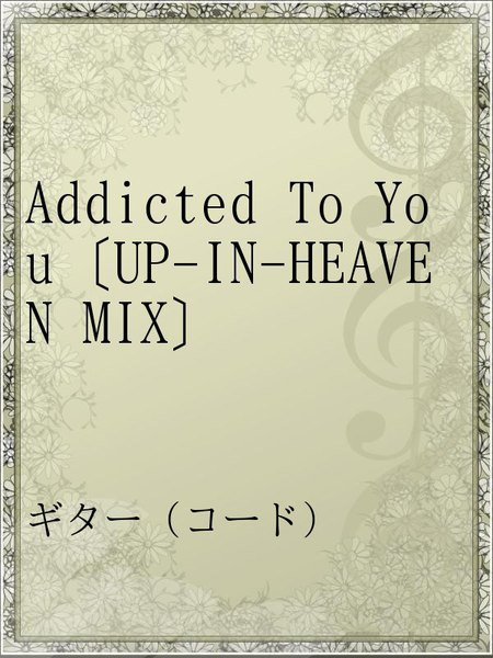 Addicted To You〔UP-IN-HEAVEN MIX〕