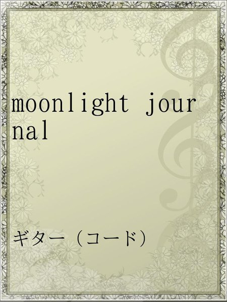 moonlight journal