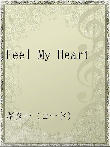 Feel My Heart