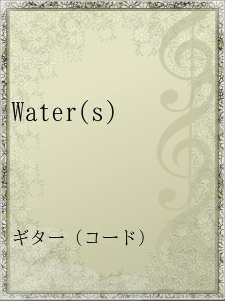Water(s)