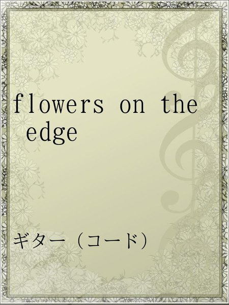 flowers on the edge