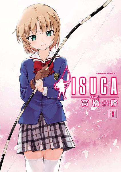 ISUCA(イスカ)9巻
