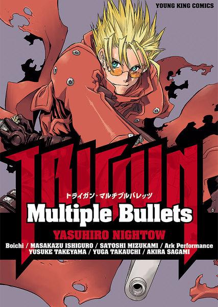 TRIGUN-Multiple Bullets(トライガン・マルチプルバレッツ)