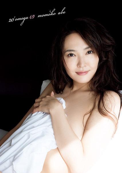 阿部桃子ファースト写真集『20'omegaω』