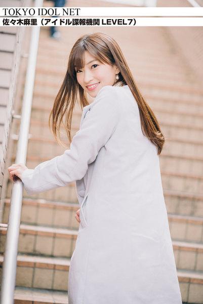 佐々木麻里(アイドル諜報機関LEVEL7)「TOKYO IDOL NET」デジタル写真集