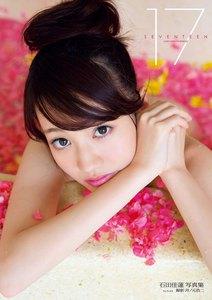 石田佳蓮の画像 p1_30