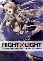 RIGHT×LIGHT
