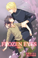 FROZEN EYES -凍症-