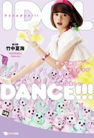 IDOL DANCE!!!