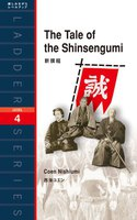 The Tale of the Shinsengumi 新撰組