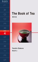 The Book of Tea 茶の本