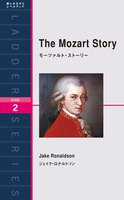 The Mozart Story