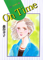 On Time - 漫画