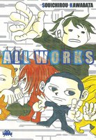 ALL WORKS - 漫画