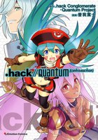 .hack//Quantum I(introduction) - 漫画