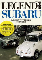 LEGEND OF SUBARU