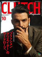 CLUTCH Magazine Vol.43