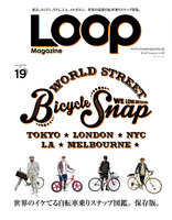 LOOP Magazine vol.19