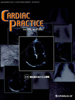 CARDIAC PRACTICE Vol.26No.2(2015.4)