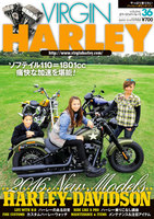 VIRGIN HARLEY 2016年1月号(vol.36)