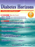 Diabetes Horizons Practice and Progress Vol.4No.2(2015.4)