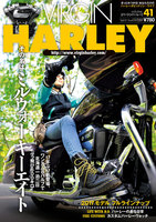 VIRGIN HARLEY 2016年11月号(vol.41)