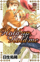 Hold up,Hold me - 漫画