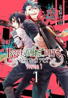 ROSE GUNS DAYS Season3 - 漫画