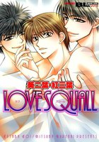 LOVE SQUALL - 漫画