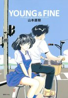 YOUNG&FINE - 漫画