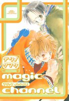 magic channel - 漫画
