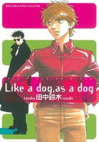 Like a dog,as a dog - 漫画