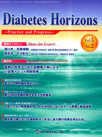Diabetes Horizons Practice and Progress Vol.5No.2(2016.4)