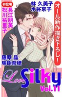 Love Silky Vol.11 - 漫画