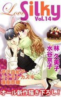 Love Silky Vol.14 - 漫画