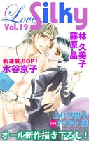 Love Silky Vol.19 - 漫画