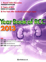 Year Book of RCC 2013
